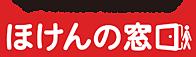Logo_hokennomadoguchi_2